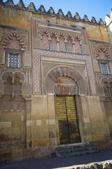 Puerta de Santa Catalina 2