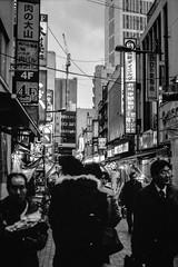 picture 0065 (Logicpierrot_) Tags: filmphotography landscape streetphotography cityscape blackandwhite snapshot monochrome noiretblanc urban streetmobs tokyo 35mm streetportrait portrait