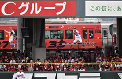 RED TRAIN 赤の列車 (Sign-Z) Tags: nikon d5 200400mmf4gvr train red hiroshima carp japan 赤 列車 電車 広島