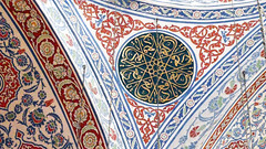 Istanbul (LeelooDallas) Tags: asia europe turkey istanbul istambul constantinople urban landscape architecture art ancient dana iwachow dragoman overland silk road trip october 2018