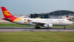 Beijing Capital Airlines Airbus A330-243 B-8550 (StephenG88) Tags: londonheathrowairport heathrow lhr egll 27r 27l 9r 9l boeing airbus may20th2019 20519 myrtleavenue renaissanceheathrow beijingcapitalairlines capitalairlines jd cbj a330 a332 a330200 a330243 b8550