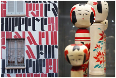 Milano in red (fb81) Tags: italia italy milano milan color red archivio storico diocesano archive building house letters script kokeshi wooden doll handcraft tohoku japan face toy mudec museum culture