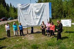 DDBGS Unveiling-byBobSteventon-6630 (Bubba55) Tags: botanicalgarden ddbgs daviddouglas sign unbc unveiling princegeorge bc canada