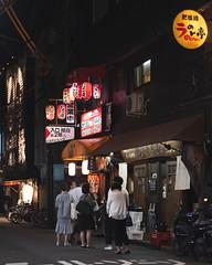Late Nights (Budgetographer) Tags: japan osaka fujifilm fuji xt2 35mm f2 dark cinematic night street