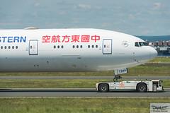China Eastern Airlines Boeing 777-39P(ER) B-7349 (895297) (Thomas Becker) Tags: chinaeasternairlines 中国东方航空 ces skyteam boeing b777 777 39p 300 er 77w b77w b7349 cn43279 ln1411 090616 300616 fraport flughafen airport aeroport aeropuerto aeroporto fra eddf frankfurt plane spotting aircraft airplane avion aeroplano aereo 飞机 vliegtuig aviao аэроплан samolot flugzeug germany deutschland hessen rheinmain nikon d800 nikkor 70200 vrii fx raw gps aviationphoto cthomasbecker 190601 taxiing noseshot geotagged geo:lat=50039523 geo:lon=8596970 aerotagged aero:airline=ces aero:man=boeing aero:model=777 aero:series=300 aero:special=er aero:tail=b7349 aero:airport=eddf