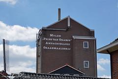 Maalderij (♥ Annieta ) Tags: annieta mei 2019 sony6000 nederland netherlands aalten gelderland achterhoek allrightsreserved usingthispicturewithoutpermissionisillegal