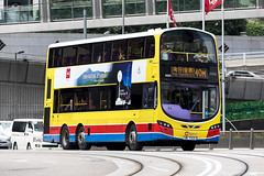 UB7231   40M (TommyYeung) Tags: bus buses ctb hongkong volvo colorful transport transportation vehicle wright colourful publictransport doubledecker citybus doubledeckbus busspotting doubledeck canonphotography busphoto wrightbus bustransit busphotography 3axle bustransport hongkongbus volvobuses b9tl volvob9tl transportphotography hongkongtransport hongkongbuses wrighteclipsegeminiii transportspotting vehiclespotting canon transit lowfloor lowfloorbus triaxle canoneos5d4 ub7231