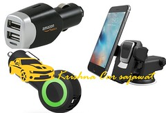 Top 5 Car Accessories That You Can Use (krishnacarsajawat2019) Tags: seat steering system sytem stereo s sajawar se music krshna krishna mats horns accessories covers guards ankleshwar car cover co c lock bharuch floor perfume