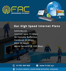 FR Communication  Provides Broadband Internet Connection  in Sirajganj (frcommunication14) Tags: internet highspeedinternet network broadband fastinternet wireless