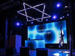 Jom Ha`atzmaut 2019 (genelabo) Tags: jom haatzmaut 2019 jüdische gemeinde münchen magic medientechnik crushed eyes led stern blau blue israel munich