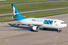MNG Airlines - Airbus A300B4-622R(F) - TC-MCC (Jesse Vervoort) Tags: mng cologne airbus a300 cargo freighter evening