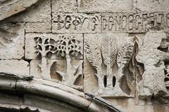 Stone carving (zavar_vera) Tags: trabzon hagiasophia church mosque fresco turkey