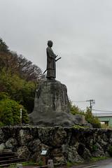 Nakaoka Shintarō Statue (Bracus Triticum) Tags: nakaoka shintarō statue kōchiprefecture 高知県 shikoku 四国 日本 japan 4月 四月 卯月 shigatsu uzuki unohanamonth 2019 平成31年 spring april bicycletriparoundshikoku