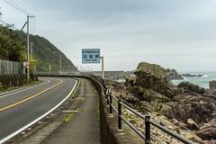 Hane Cape Sign (Bracus Triticum) Tags: kōchiprefecture 高知県 shikoku 四国 日本 japan 4月 四月 卯月 shigatsu uzuki unohanamonth 2019 平成31年 spring april bicycletriparoundshikoku