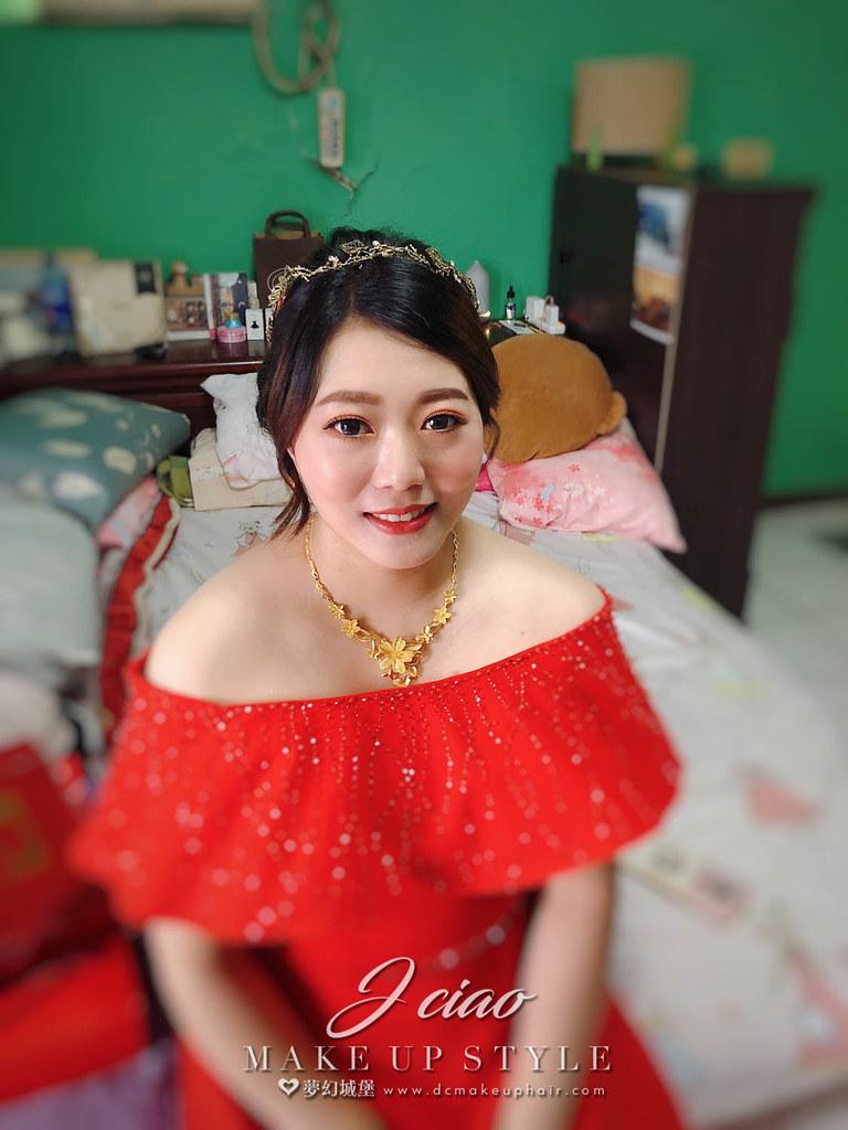 【新秘婕喬】bride羚毓 訂婚造型 / 台中自宅