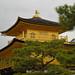 Kyoto_2019 04 29_0699