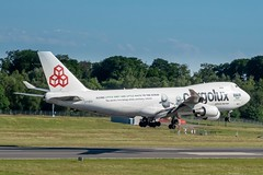 Cargolux - Boeing 747-400F [LX-ECV] 'Little Grey and little White' at Luxembourg Airport - 02/06/19 (David Siedler) Tags: cargolux boeing boeing747 boeing747400f b747 b744 b744f b747f lxecv littlegreyandlittlewhite luxembourg findel airport luxembourgairport findelairport luxellx