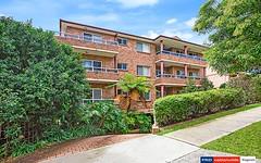2/22-24 Mill Street, Carlton NSW