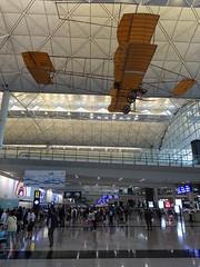 201905073 Hong Kong airport (taigatrommelchen) Tags: 20190522 china hongkong cheklapkok building airport hkg vhhh
