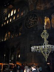 Interior Hagia Sophia (JChibz) Tags: turkey istanbul europe streetphotography travelphotography landmarks outdoors architecture urban mosque cathedral religious culture hagiasophia ayasofya