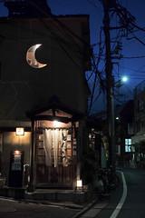 Butagumi, Nishi-Azabu, Tokyo, Japan (Plan R) Tags: butagumi restaurant nishiazabu street post light building evening night leica m 240 noctilux 50mm