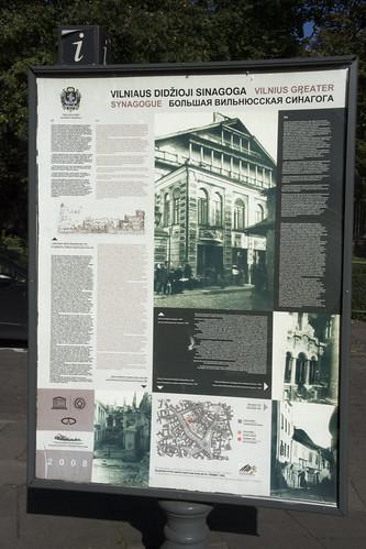 Vilnius Greater Synagogue