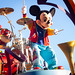 19_05_Disneyland_325