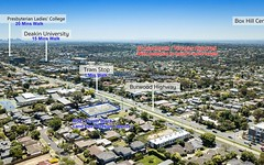 358&360 Burwood Highway, Burwood VIC