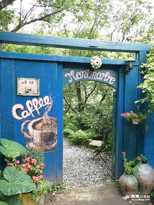 【台北士林】蒙馬特影像咖啡館│陽明山景觀餐廳│超美超好拍貓咪超可愛 @魚樂分享誌