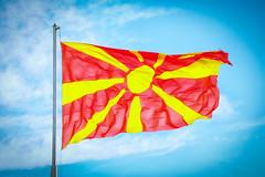 Знаме (tagois) Tags: знаме northmacedonia севернамакедонија ohrid охрид flag