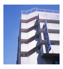 In colour.  The Cedars Car Park, The Pavilions, Uxbridge.    Mamiya C220. Provia 100f.  #mamiya #mamiyac220 #tlr #mediumformat #provia100f #fujiprovia #provia #120 #120film #filmphotography #carparks #brutalism #brutalist. (tsummers471) Tags: mamiya mamiyac220 tlr mediumformat provia100f fujiprovia provia 120 120film filmphotography carparks brutalism brutalist