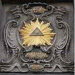 L'oeil des Jésuites sur la pyramide du Vatican (Califat islamique) Tags: pyramide pyramidedusoleil vatican jésuite macron merkel allemagne france francmaçon mohamed6 monarchiemarocaine monarchiechrétienne findumonde islam califatislamique musulman