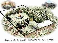 La vrai mosquée Al-Aqsa (Califat islamique) Tags: alaqsa allah mosquée défenseislam islam califatislamique jihad djihad findumonde médine lamecque dajjal antéchrist antichrist saintislam lieuxsaint musulman hadith