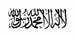Gouvernance laïque mondiale contre califat islamique (Califat islamique) Tags: califatislamique califat islam islamique musulman religionmusulmane musulmane gouvernance gouvernanceislamique gouvernancelaïque coran mahdi mehdi