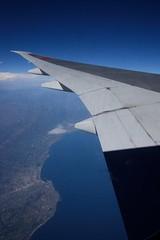 Santa Barbara (yuki_alm_misa) Tags: 全日空 b767 b767300er ana
