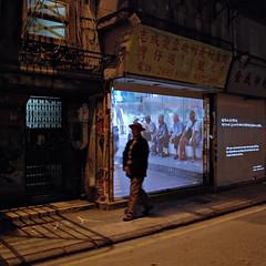 "retrospective: ""香港人 hongkonger"" (Nov 2006) (hugo poon - one day in my life) Tags: nikond80 reminiscing retrospective 2006 hongkong wanchai leetungstreet leetungavenue vanished urbanrenewal citynight photography passingby emptystreet aged dilapidation solitude dark 香港人 hongkonger happyplanet asiafavorites ura"