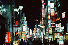 Shinjuku, Tokyo, Japan (Quinn Milton Photography) Tags: film 35mm filmisnotdead filmphotography tokyo japan shinjuku night cinestill canon travel 35mmfilm 35mmfilmphotography istillshootfilm shootfilm analogue analog