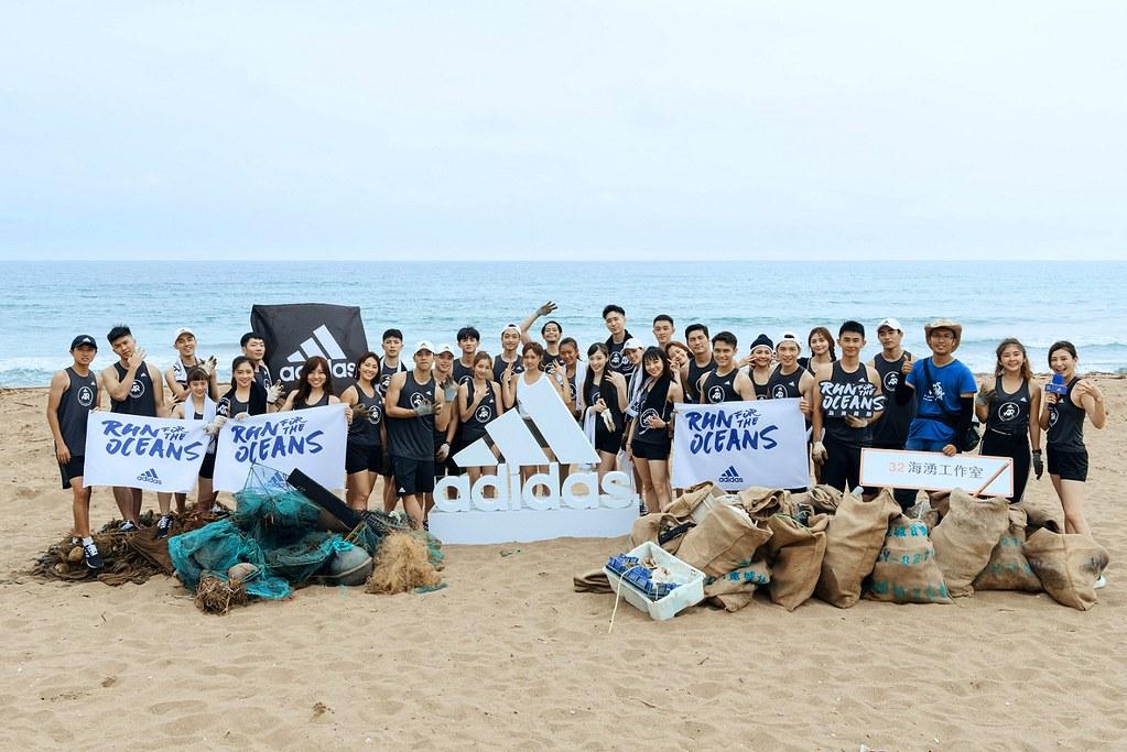 1. adidas號召跑者響應世界海洋日,與臺灣環保團體「海湧工作室」於金山共同舉辦淨灘活動