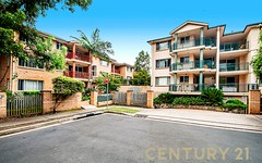 14/31-33 Moss Place, Westmead NSW