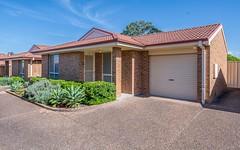 4/119A George Street, East Maitland NSW