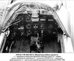 LA 7 COCKPIT (DREADNOUGHT2003) Tags: axis allied warplanes warplane aces aircraft aerialwarfare fighters fighter fighterbombers wwii aviatiion raf luftwaffe usaaf