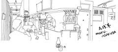 Maru-Asakusa Bar, Tokyo. April 2019 (stevefaradaysketches) Tags: maruasakusabar japan tokyo bar restaurant interior urbansketch urbansketchers usk inkdrawing illustration fineliner penandinksketch