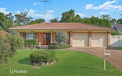 13 The Village Place, Dural NSW