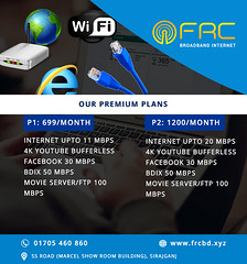 FR Communication  Provides High-Speed Broadband in Bangladesh (frcommunication14) Tags: network internet broadband fastinternet highspeedinternet wireless