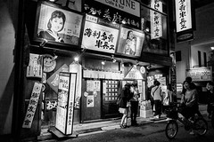 Hiroshima - Fukuromachi - Hondori (-dow-) Tags: japan hiroshima 日本 giappone 広島 monochrome bicycle fujifilm x70 hondori biciclette fukuromachi