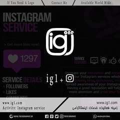 Design logo: ig1 (Instagram service website) . Feel free to contact me for freelance project. ⬇⬇⬇⬇ Www. tocographic. ir . . . . . . . . . #logo #logoideas #logoconcept #logodesigner #designlogo #designinsPo #graphicdesigner #freelance #vector #vectorart # (tocogrphic) Tags: logosupport logodesigner freelance groundationmedia designinspo logoinstagram instagramlogo adobeillustrator creativedesign logoconcept logoinspiration logost adobephotoshop designlogo adobe logoig creativity vectorart logoawesome logoideas graphicdesigner illustrator graphicdesigncommunity logo logoinspirations vector design