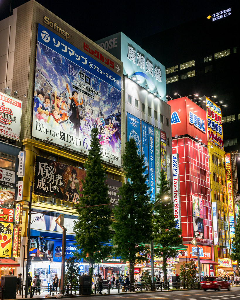 The World's newest photos of akiba and sony - Flickr Hive Mind