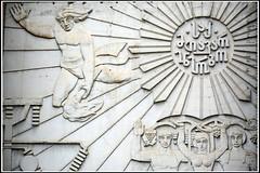 Georgia (Marco Di Leo) Tags: georgia tbilisi geórgia kartvelio grusiyän géorgie גרוזיע грузия грузія қырҭтәыла грузија γεωργία gruzija georgien gruusia gürcüstan georgië gruzja gjeorgjia gürcistan europe europa վրաստան საქორთუო საქართველო gruzie جارجیا gruzínsko جورجيا גאורגיה گرجستان ܓܘܪܓܝܐ जॉर्जिया ജോർജ്ജിയ ګرجستان jeoorji گورجیستان 格鲁吉亚 格魯吉亞 조지아 гүрж ジョージア ޖޯޖިޔާ जर्जिया ປະເທດຈໍຣ໌ເຈຍ ဂျော်ဂျီယာနိုင်ငံ ಜಾರ್ಜಿಯ சியார்சியா జార్జియా ประเทศจอร์เจีย ජෝර්ජියාව ཇཽ་ཇཱ જ્યોર્જીયા tiflis tbilissi 第比利斯 tbiliso טביליסי تبليسي тбилиси թբիլիսի თბილისი トビリシ 트빌리시 تبلیسی τιφλίδα тбілісі تفلیس তিবিলিসি ทบิลีซี tbiliszi թիֆլիս റ്റ്ബിലിസി तिब्लिसी thbilisi