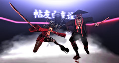 👹WARRIOR'S👹 ... We can beat everything with our LOVE💕 (_A_S_L_A_N_) Tags: samuraj samuray ninja katana sword asia kimono red black smoke tattoo dangerous fight love babe me together couple warrior signature signaturebody maitreya maitreyabody catwa catwahead firestorm sl secondlife japan