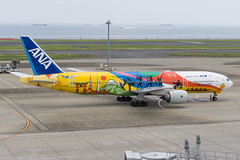 "ANA All Nippon Airways 777-200ER JA741A ""Tokyo 2020 Livery""   Tokyo Haneda   HND   RJTT   (brissypete) Tags: 777200er ja741a speciallivery"